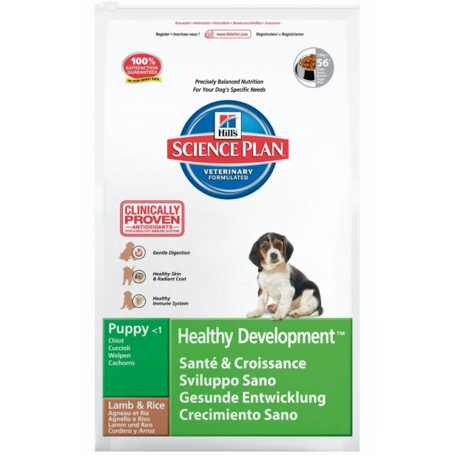 HILLS SP Ca Puppy Lamb & Rice 14 kg